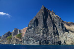 Spectacular rock formations rise from the ocean in the Ogasawara Islands, Japan.