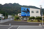 Cetacean-themed buildings on Chichijima, Ogasawara, Japan