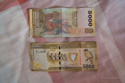 5000 Rs note