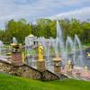 The Grand Cascade fountains