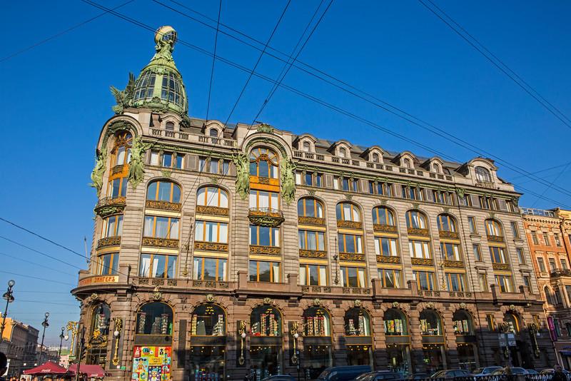 Store on Nevsky Prospect