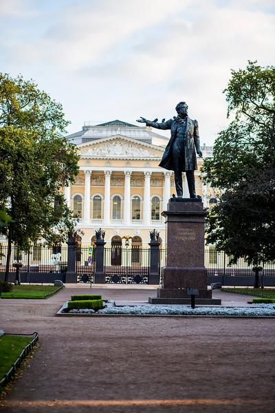 Tchaikovsky Park