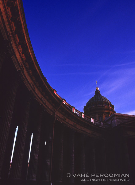 Kazan Cathedral at Sunset