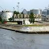 Old LENINGRAD sign at St Petersburg, Russia.