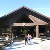 Grant Visitor Center.
