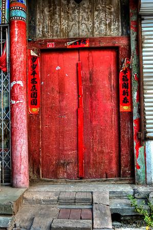 Beijing Hu Tong Red Door #4  http://sillymonkeyphoto.com/2011/01/14/beijing-hu-tong-red-door-4/