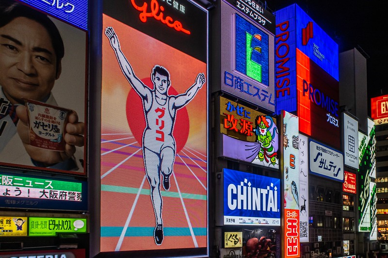 That night, I explored downtown Osaka.  Shopping is a very different thing in Japan than anywhere else I've ever been.  It's something you've got to see to believe.  This was the Shinsaibashisuji-suji area - right near the famous Dontonbori food street.  The LED sign of the running man is a very iconic sign in Osaka - everyone was getting a selfie with the running man.