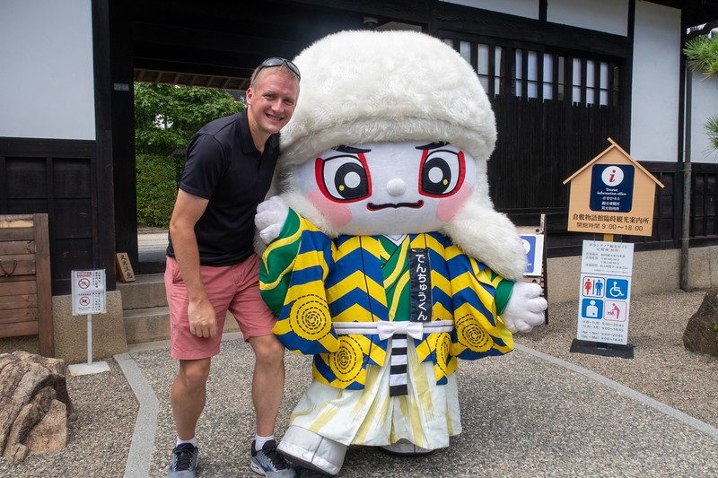 No idea who this mascot is, but there were people taking pictures with him (her?) so I had to jump in!