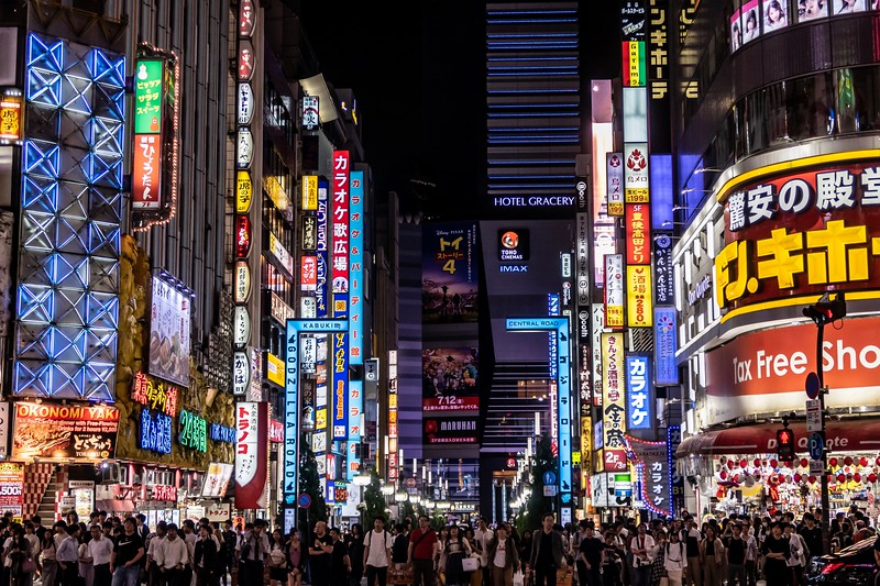 Shinjuku.  It's packed with people pretty much every night.  Thankfully, my hotel was a block or two away from the total craziness.