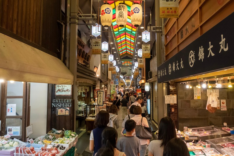 Nishiki Market - good place to buy some food, both prepared and not.  Again, you can see how these shopping areas work...this area goes on for several blocks, and it intersects with other areas for different things (fashion, etc...)