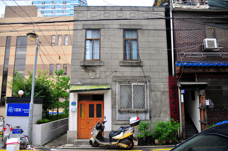 Old Colonial Building, Yongsan