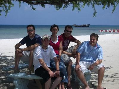 Super Cousins Extreme Vacation 2005