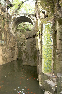 The Sword Pool. Many swords are supposed to lie at the bottom.