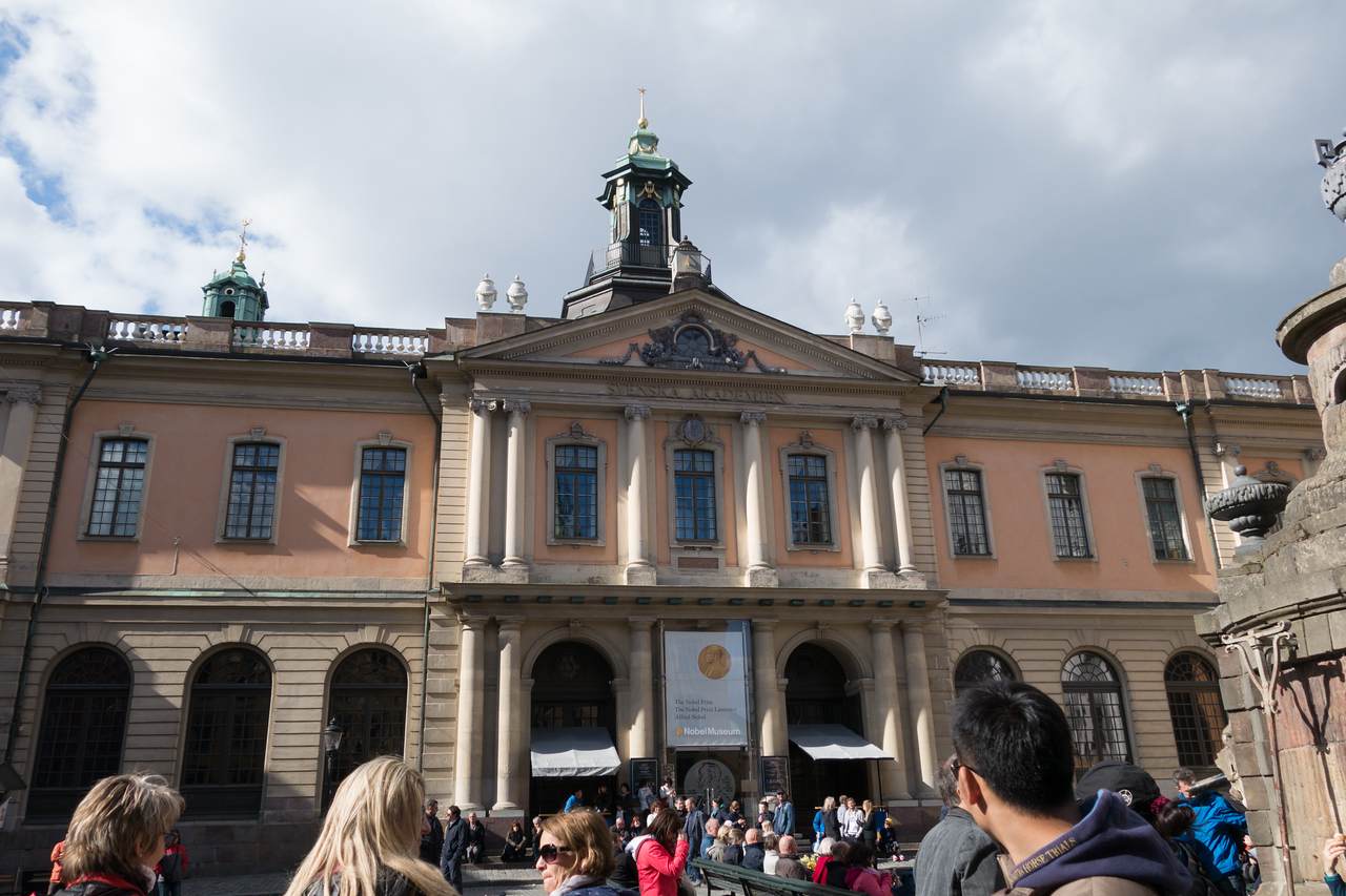 The Nobel Museum, which was actually fairly interesting.