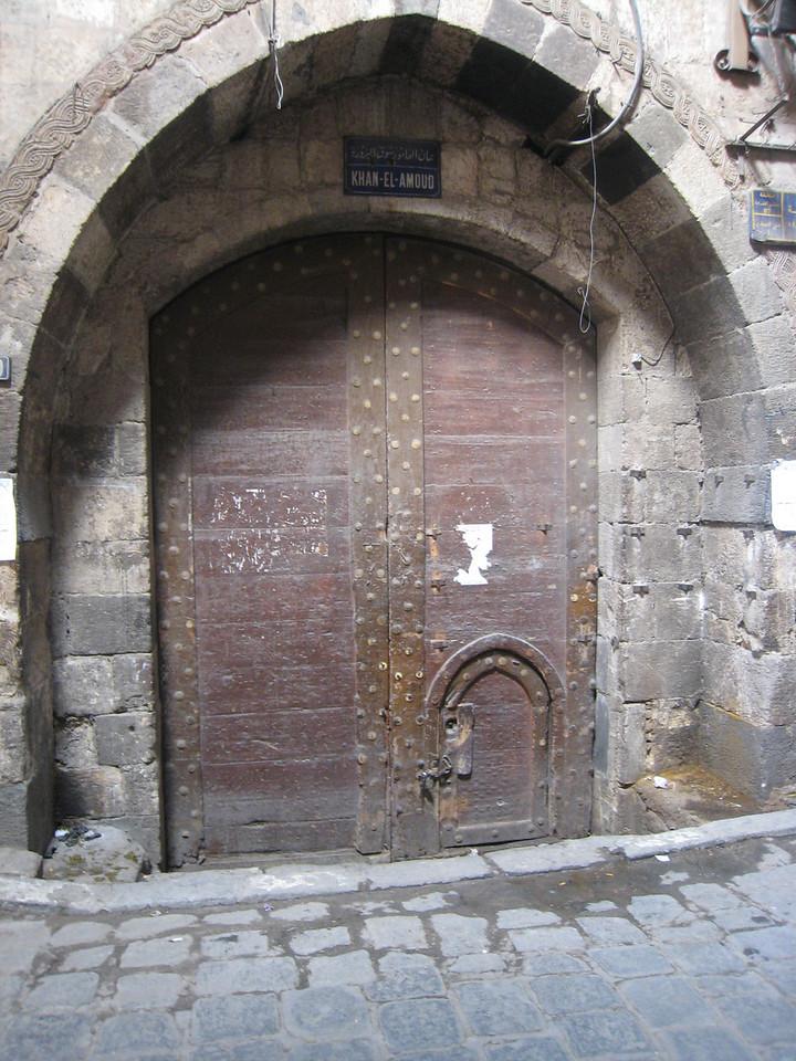 An interesting door way in Souq Hamadiyye.
