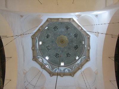 Dome of the Eagle in the Umayyed Mosque.