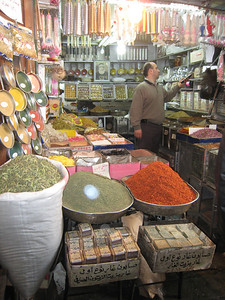 What's on offer at the spice souq.