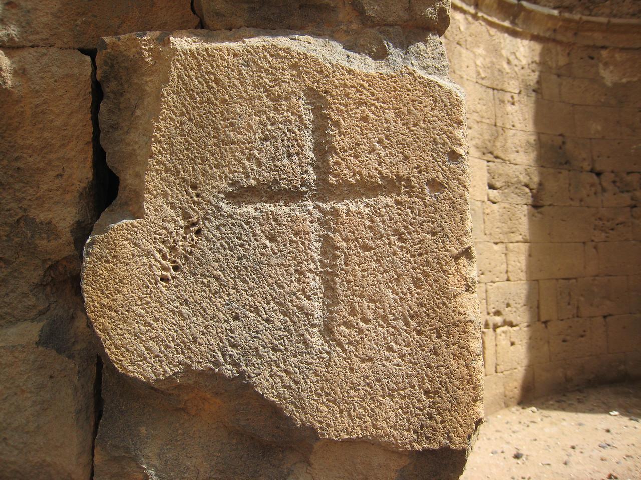 Religious symbol in the basilica.