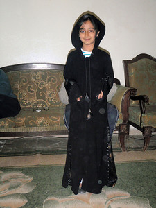 Ali's Niece