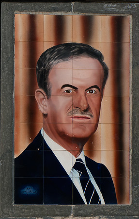 Bosra: President Assad (dad)