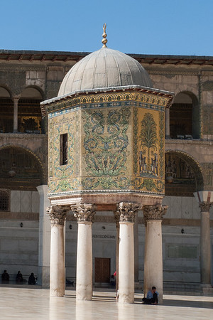 Damascus: Umayyad Mosque - Treasury (where the money was kept)