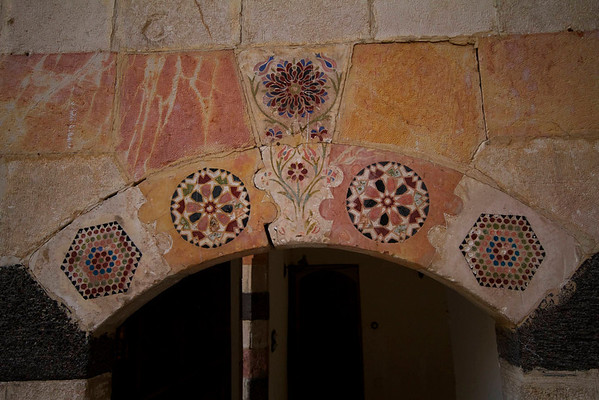Detail from courtyard of old house, Damascus