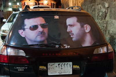 Damascus: Not uncommon image of President