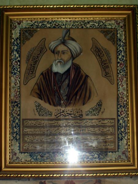Depiction of Salah Ed Din (Saladin)