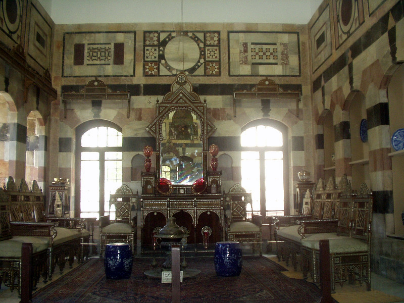 Azem Palace