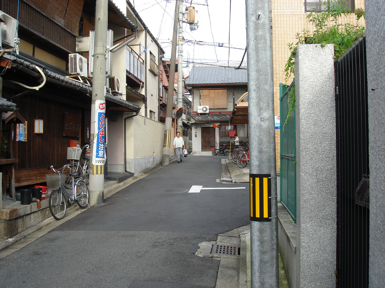 COULD BE ANYWHERE IN JAPAN