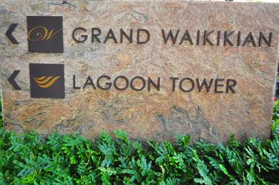 HGVC Hilton Hawaiian Village Grand Waikikian Jan, 2012