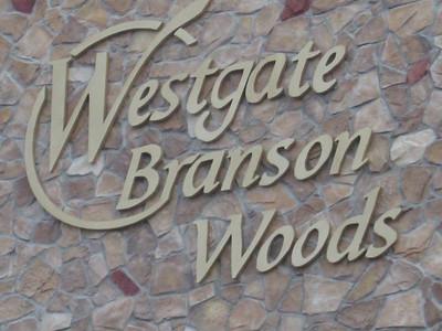 Westgate Branson Woods August 2007