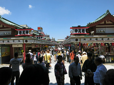 Once through the first gate, we entered this Asakusa Nakamise Shopping street. It leads to the very large Hōzōmon Gate, which you can see at the end.
