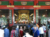 For want of a better term, we're looking (center) at the inner sanctum in Kannondō (Kannon Hall)