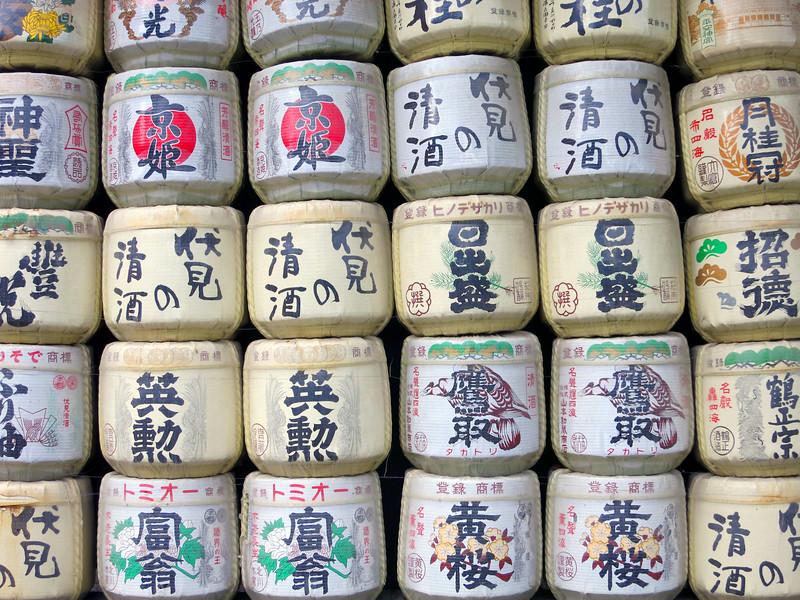 Sake baskets