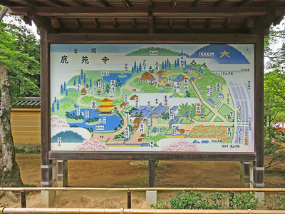 Site map for the Golden Pavilion, once the home of a shogun master