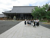 Tenryu Zen Temple, Kyoto