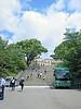 Steps to Rokkodai 1st Campus