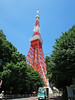 Tokyo Tower. At 333 meters, it is 13 meters taller than the Eiffel Tower. Visible from almost everywhere.