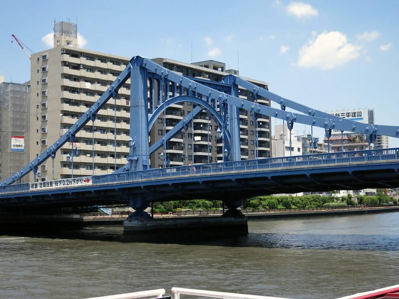 KiyosuBashi Bridge