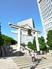 Torii at Hie-Jinja Shrine, Nagata-cho, Chiyoda-ku, Tokyo