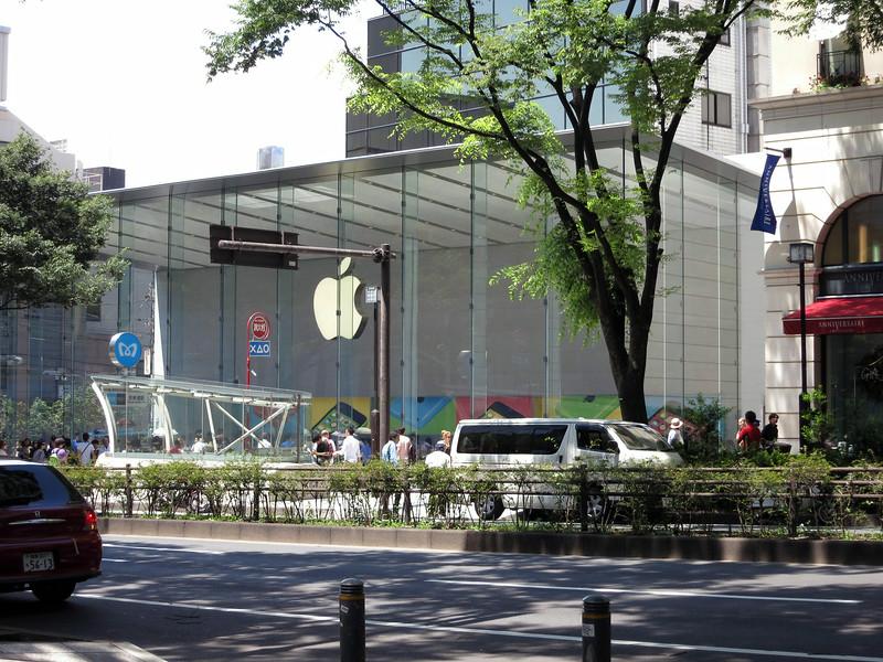Tokyo Metro station Omotesando and Apple Store
