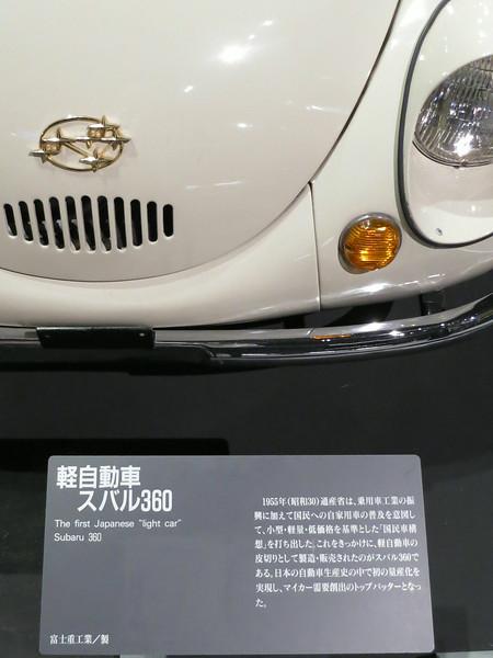 "The first Japanese ""light car,"" a Subaru 360"