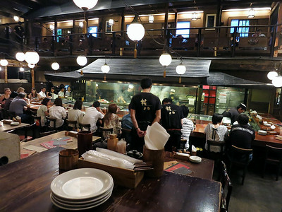 Gompache Restaurant