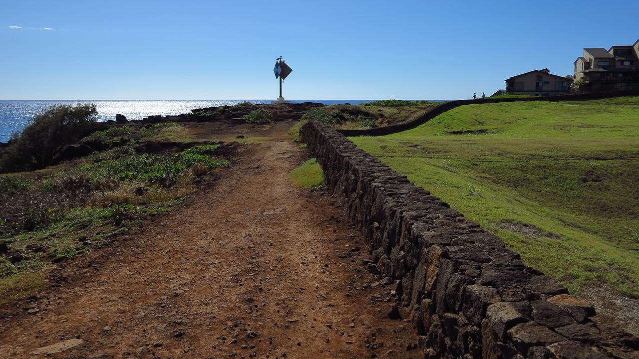 Makahu'ena Point Light Beacon