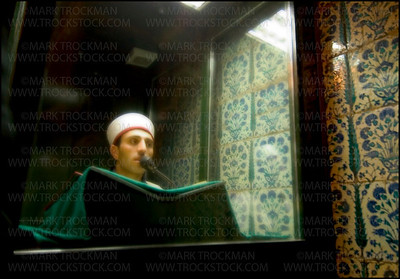 Call to Prayer • Istanbul, Turkey • 2006