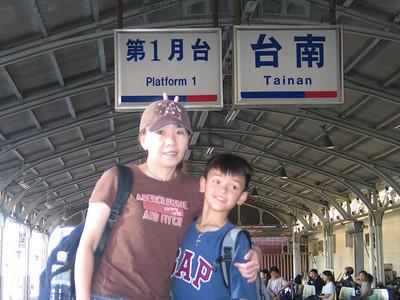 Tainan, Taiwan - 2006