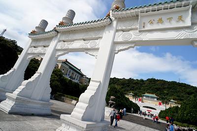 Taipai, Taiwan