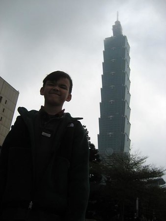 Taipei 101,  2007