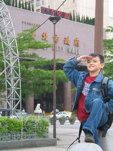 Taipei City Hall Square